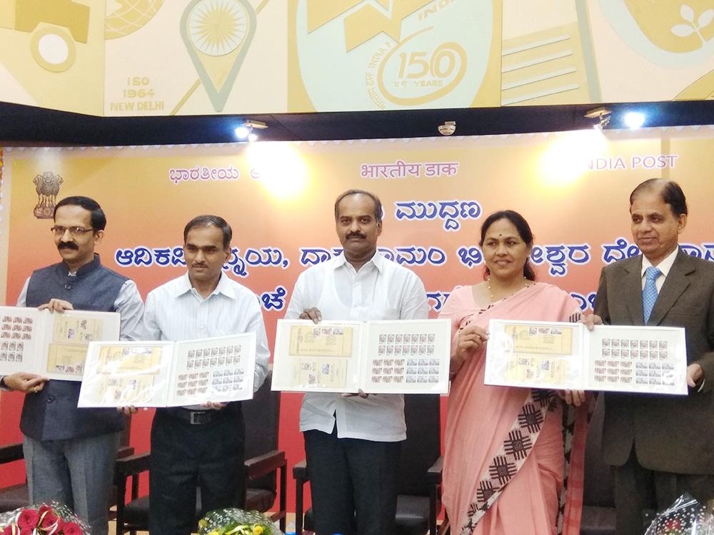 Mudanna Stamp Release