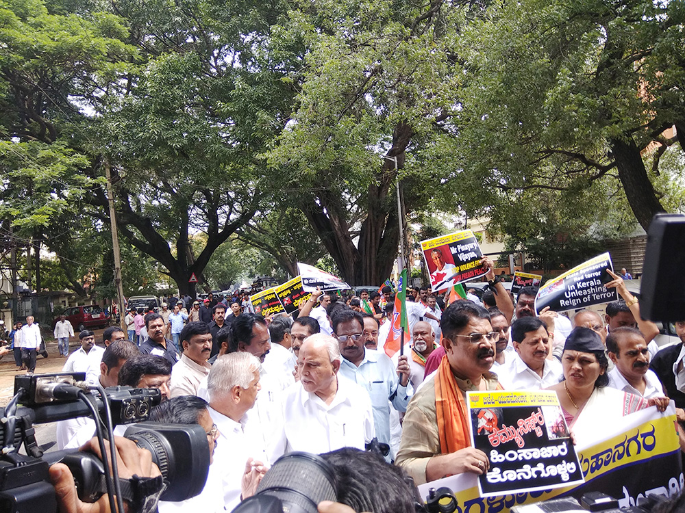 Protest March to CPIm Office against Communist violence at kerala