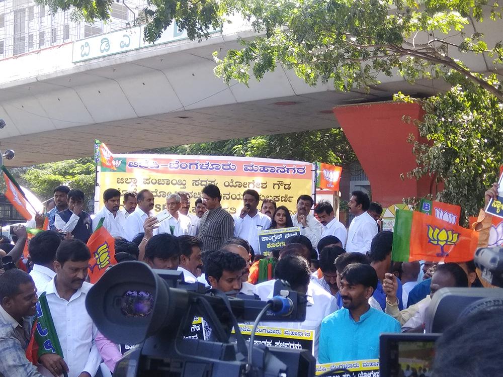 Protest demanding resignation from KJgeorge & Vinay Kulkarni